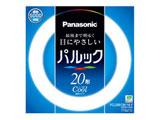 丸形蛍光灯 「パルック」(20形・クール色) FCL20ECW18F