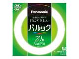 丸形蛍光灯 「パルック」(20形・ナチュラル色) FCL20ENW18F