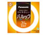 丸形蛍光灯 「パルック」(20形・電球色) FCL20EXL18F