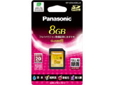 RP-SDWA08GJK(SDHCカード 8GB Class10/最大転送速度20MB/秒) 【SDカード】