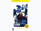 ペルソナ3ポータブル PSP the Best【PSPゲームソフト】