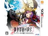 〔中古品〕 新・世界樹の迷宮2 ファフニールの騎士 【3DS】