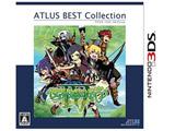 〔中古品〕 世界樹の迷宮IV 伝承の巨神 アトラス ベストコレクション 【3DS】