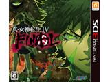 真・女神転生IV FINAL 【3DSゲームソフト】