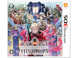 ラジアントヒストリア パーフェクトクロノロジー 通常版 【3DSゲームソフト】
