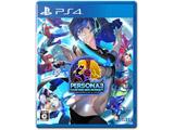 ペルソナ3 ダンシング・ムーンナイト 通常版 【PS4ゲームソフト】