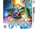 世界樹の迷宮X (クロス) 【3DSゲームソフト】