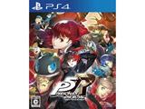 【10/31発売予定】 ペルソナ5 ザ・ロイヤル 通常版 【PS4ゲームソフト】