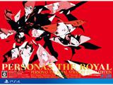 【特典対象】【10/31発売予定】 ペルソナ5 ザ・ロイヤル 限定版 【PS4ゲームソフト】