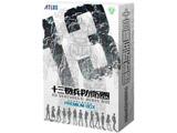 【特典対象】【11/28発売予定】 十三機兵防衛圏 プレミアムボックス 【PS4ゲームソフト】