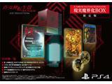 【10/29発売予定】 真・女神転生III NOCTURNE HD REMASTER 限定版   ATS-42010 [PS4]