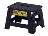 クラフタースツールM LFS-411BK(W32×D25×H22cm)