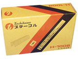 ステープル H1008 (1箱3000本)