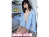 ぱいぱいでか美 / STAY GOLD DVD
