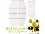 EMS腹筋ベルト EMS DOUBLE交換用ジェルシート(10枚入り) 5F-0010