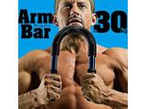 アームバー30kg(ブラック×ブルー) 3B-3038
