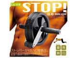 健康グッズ 腹筋ローラー STOP!体幹ローラー(ブラック) 3B-4005
