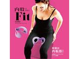 健康グッズ 内転筋トレーニング 内股de Diet Fit ハード(パープル) 3B-4775
