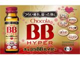 チョコラBB ハイパー(50mL×10本入)