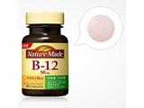 【NatureMade(ネイチャーメイド)】ビタミンB12(80粒)