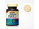 【NatureMade(ネイチャーメイド)】トリプルフレックス(グルコサミン+コンドロイチン+ビタミンD)70粒