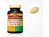 【NatureMade(ネイチャーメイド)】マルチビタミン&ミネラル100粒