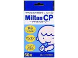 【ミルトン】CP チャイルドプルーフ 60錠〔洗浄・消毒(哺乳びん)〕