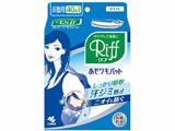 【あせワキパット】Riff(リフ) ホワイト お徳用 20組(40枚)