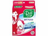 【あせワキパット】Riff(リフ) モカベージュ お徳用 20組(40枚)