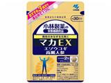 【小林製薬】マカEX(60粒)
