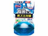 液体ブルーレット除菌EX替 ミント70ml