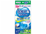 【のどぬーる】ぬれマスク 立体タイプ 普通サイズ ハーブ&ユーカリ 3セット入