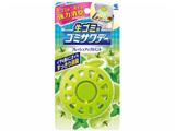 【生ゴミ用ゴミサワデー】フレッシュアップルミント 2.7ml〔キッチン用洗剤〕