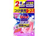 ブルーレットスタンピー除菌効果プラス替え リラックスアロマ 28g×2
