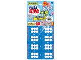 かんたん洗浄丸小粒タイプ 1回分(0.55g×6錠)×8回分