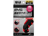 【パテックス】 機能性サポーター ひざ用 L 黒〔サポーター〕