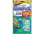 【虫コナーズ】プレートタイプ 150日用 無臭〔虫よけ〕