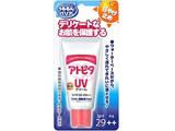【アトピタ】保湿UVクリーム SPF29 PA++ 30g〔日焼け止め〕