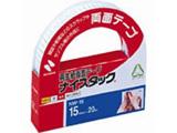 [両面テープ] ナイスタック 一般タイプ (サイズ:15mm×20m) NW-15