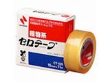 [テープ] セロテープ 小巻 箱入り (サイズ:15mm×11m) CT-15S