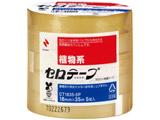 セロテープ5P 18×35 CT18355P