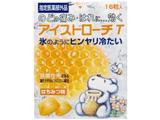 アイストローチT ハチミツ味(16錠)