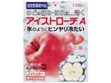アイストローチA りんご味(16錠)