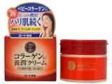 【50の恵】 コラーゲン配合養潤クリーム (90g)