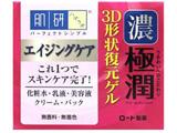 【肌研(ハダラボ)】濃極潤3D形状復元ゲル(100g)