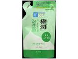 【肌研(ハダラボ)】極潤ハトムギ泡洗顔 つめかえ用(140ml)