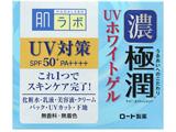 【肌研(ハダラボ)】極潤UVホワイトゲル(90g)