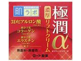 肌ラボ極潤α 3Dヒアルロン酸リフトクリーム 50g
