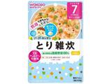 【グーグーキッチン】とり雑炊(80g)〔離乳食・ベビーフード 〕