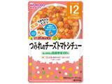 【グーグーキッチン】つみれチーズトマトシチュー(80g)〔離乳食・ベビーフード 〕